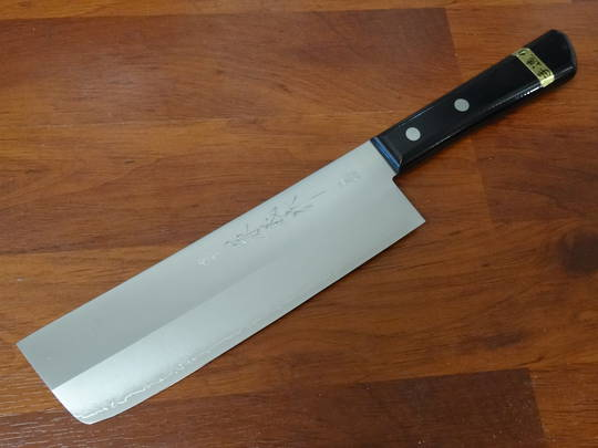 Yaxell Kaneyoshi Teuchi Usuba VG-5 Pakkawood Kitchen Knife 165mm Hand Made