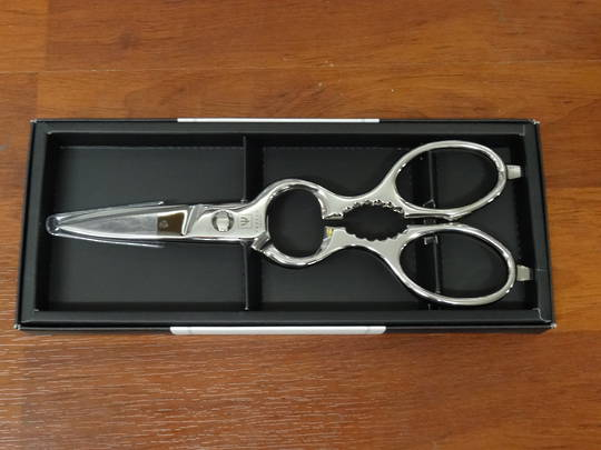 "Yaxell Japanese 8"" Forged Detachable Kitchen Shears"