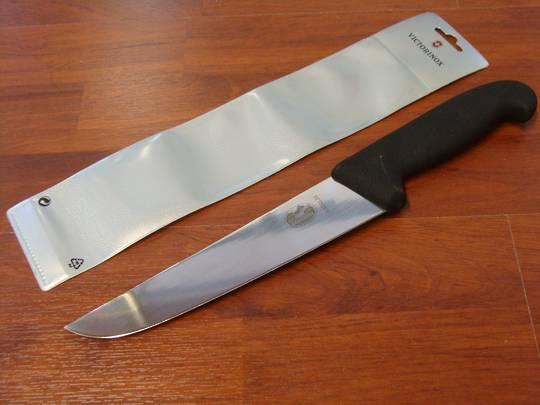 Victorinox Butcher Knife 20cm