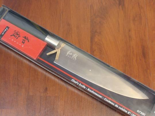 Kershaw Wasabi Japanese Black Chefs Knife