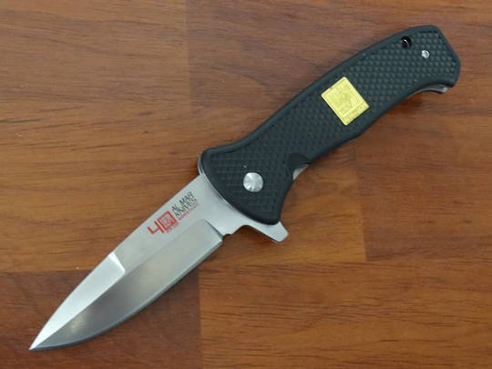 "Al Mar 40th Anniversary SERE Assisted Flipper Knife 3.6"" D2 Satin Blade, FRN Handles w/Gold Logo Inlay"