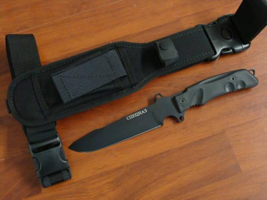 FOX Knives Predator Spetsnaz Tactical Fixed Knife W/Leg Strap FXG4B