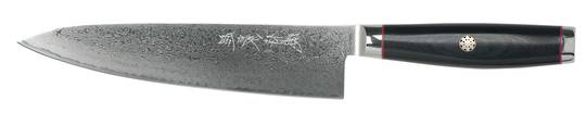 Yaxell Super GOU Ypsilon Japanese Damascus Chef Knife 200mm