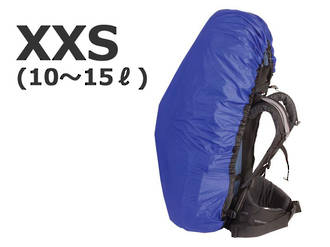 SEA TO SUMMIT ULTRA-SIL PACK COVER XX SMALL 10-15 LITRES