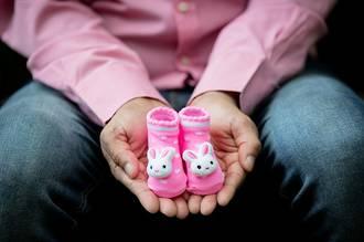 Expectant Parent Group