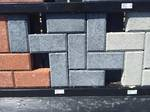 Holland Pavers (100mmx200mm)