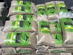 3x Stone Bag Deal
