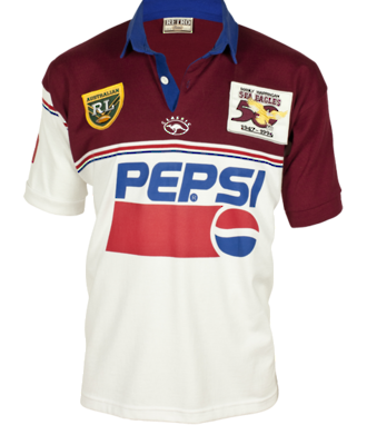 1996 Sea Eagles Retro Jersey