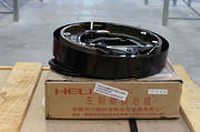 Heli brake backing plate