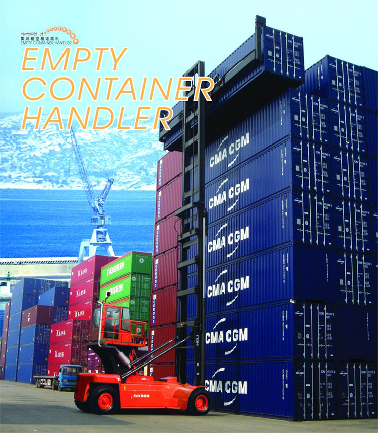 container handler forklift CPCD180 reach stackers