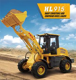 Heli loader-915