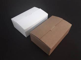 6 Piece Chocolate Box - Skillet Closing Top - No Insert