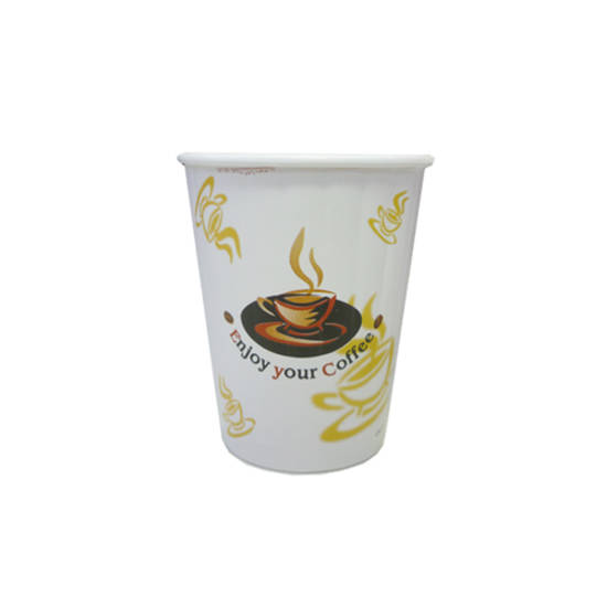 Enjoy Your Coffee 8oz Wrapped Cups x 50