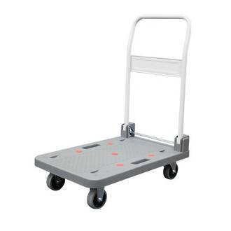Small Foldable Platform Trolley