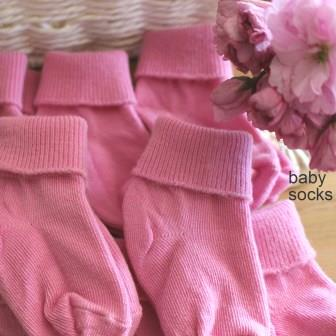 socks-baby-merino-pink-cosy-toes