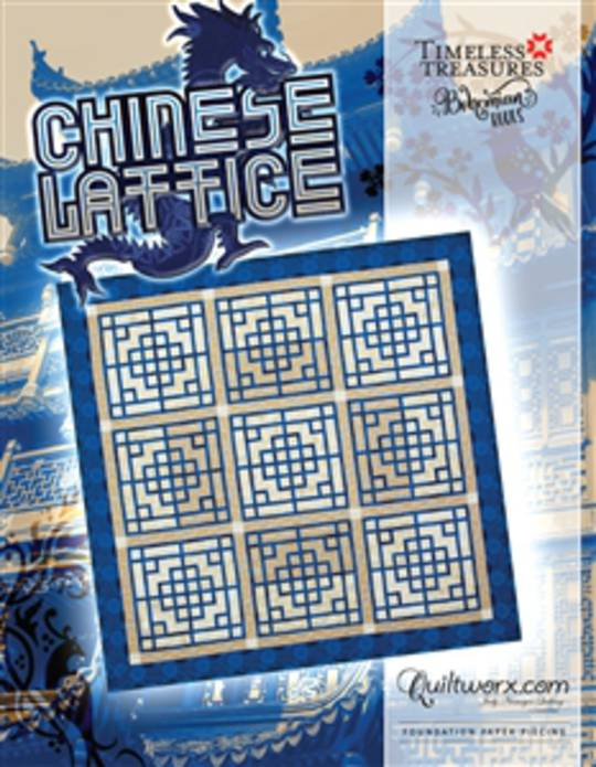 Quiltworx Chinese Lattice