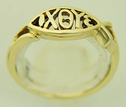 Ladies Gold Ichthus Ring
