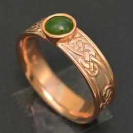R336 Celtic knot band in Rose Gold set with pounamu ,NZ Greenstone