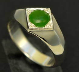 R125 Mens or ladies Vintage style ring, Pounamu NZ Greenstone and Stg.Silver.