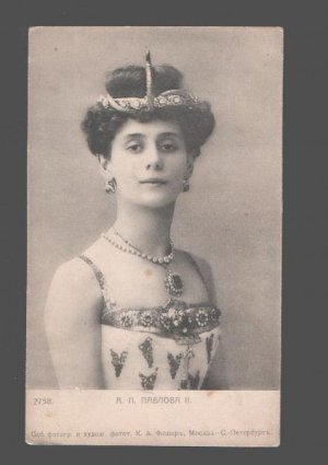 423px_Pharoah_27s_Daughter__Anna_Pavlova__1910_1.jpg