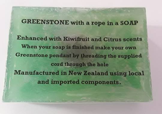 Kiwifruit and Greenstone Soap