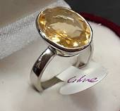 Stunning Citrine in Sterling Silver Ring