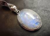 Oval Blue Rainbow Moonstone Pendant