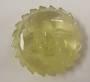 Citrine Crystal Carved Sun