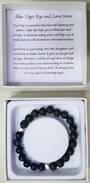 Dark Blue Tiger Eye & Lava Stone Bracelet