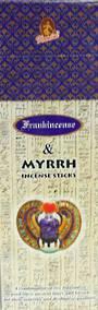 Kamini Frankincense-Myrrh Incense 20gm