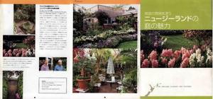 jap book 01-300x140
