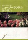jap book page 1-100x137