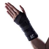 Extreme Wrist / Forearm Brace