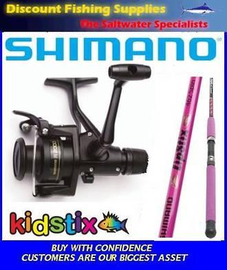 Shimano LipsStix / IX2000 Kids Combo 6ft 2pc WITH LINE