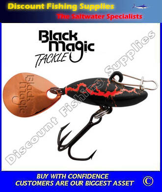 Black Magic Spinsect BloodGrub Lure 6 or 12gr