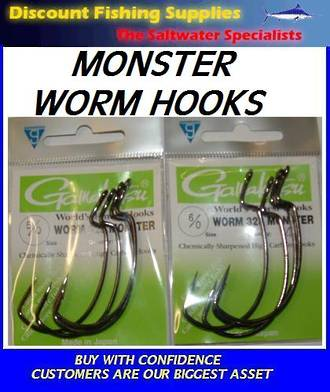 Gamakatsu MONSTER Worm Hook 5/0 or 6/0