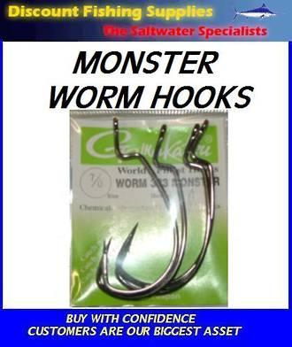 Gamakatsu MONSTER Worm Hook 7/0