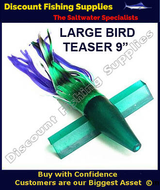 Large Bird Teaser 9inch - Green White Purple