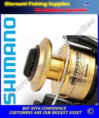 Shimano 8000D Baitrunner - SPARE SPOOL