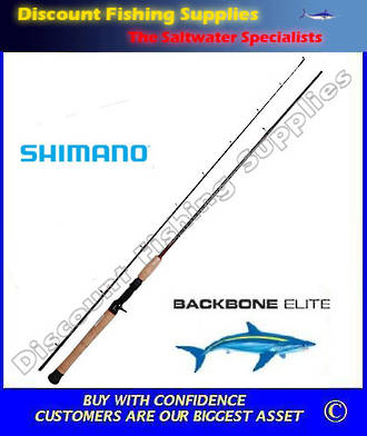 Shimano Backbone Elite Baitcast Rod 7' 2-5kg 2pc
