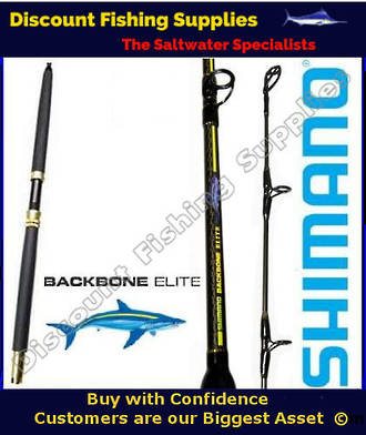 Shimano Backbone Elite Boat Rod  6-10kg 7'