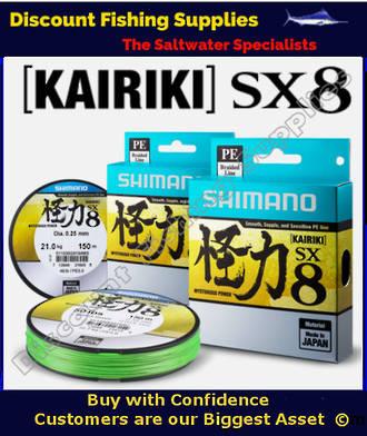 Shimano Kairiki SX8 Braid 20lb X 150m