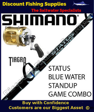 Shimano TIAGRA 50 Wide LRSA - 37kg Status Blue Water Combo
