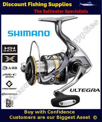 Shimano Ultegra C3000FB  HG Softbait Spin Reel