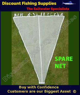 Spare Net 3.05m - Tie On - ULSTRON