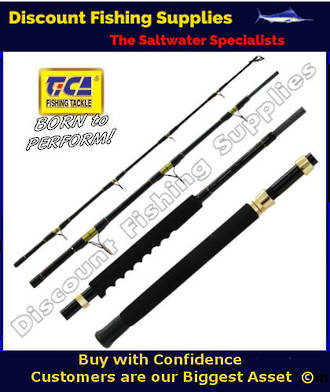 Tica Expert 4pc 15kg Spin Travel Rod (OR LBG ROD)
