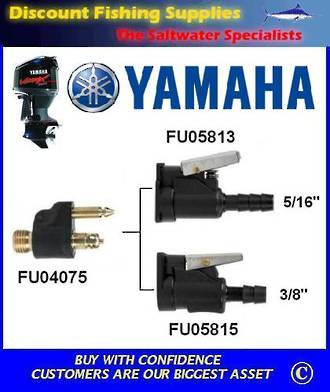"Yamaha Female Hose Connector - 5/16""  (FUO5813)"