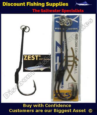 Zest Assist Hook LL (8/0)