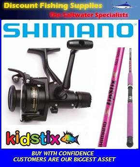 Shimano LipsStix / IX2000 Kids Combo 3ft 4inch WITH LINE