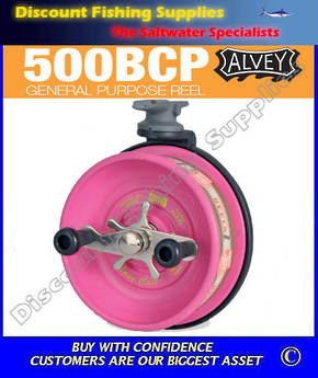 Alvey 500BCP General Purpose Reel - PINK